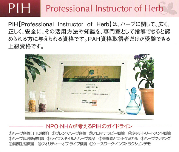 Professional Instructor of Herb